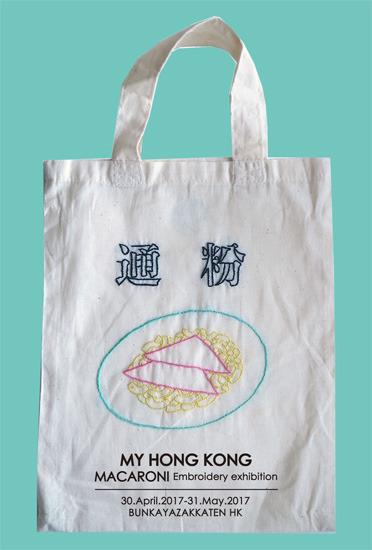 0419-香港刺繡展告知2.jpg