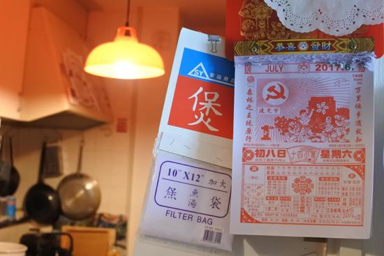香港返還記念日.JPG